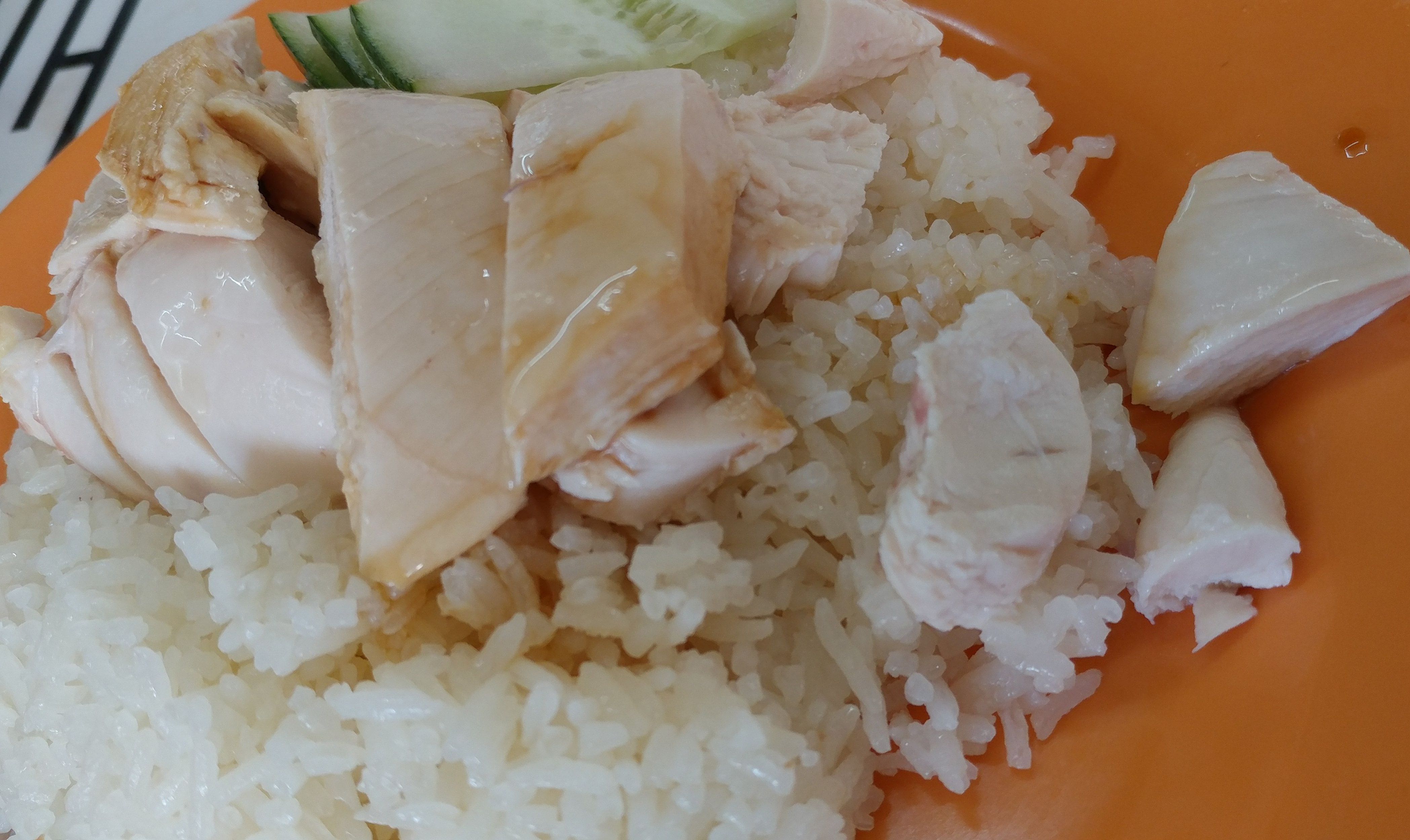 Best thing I ate this week: Cantonese-style chicken rice