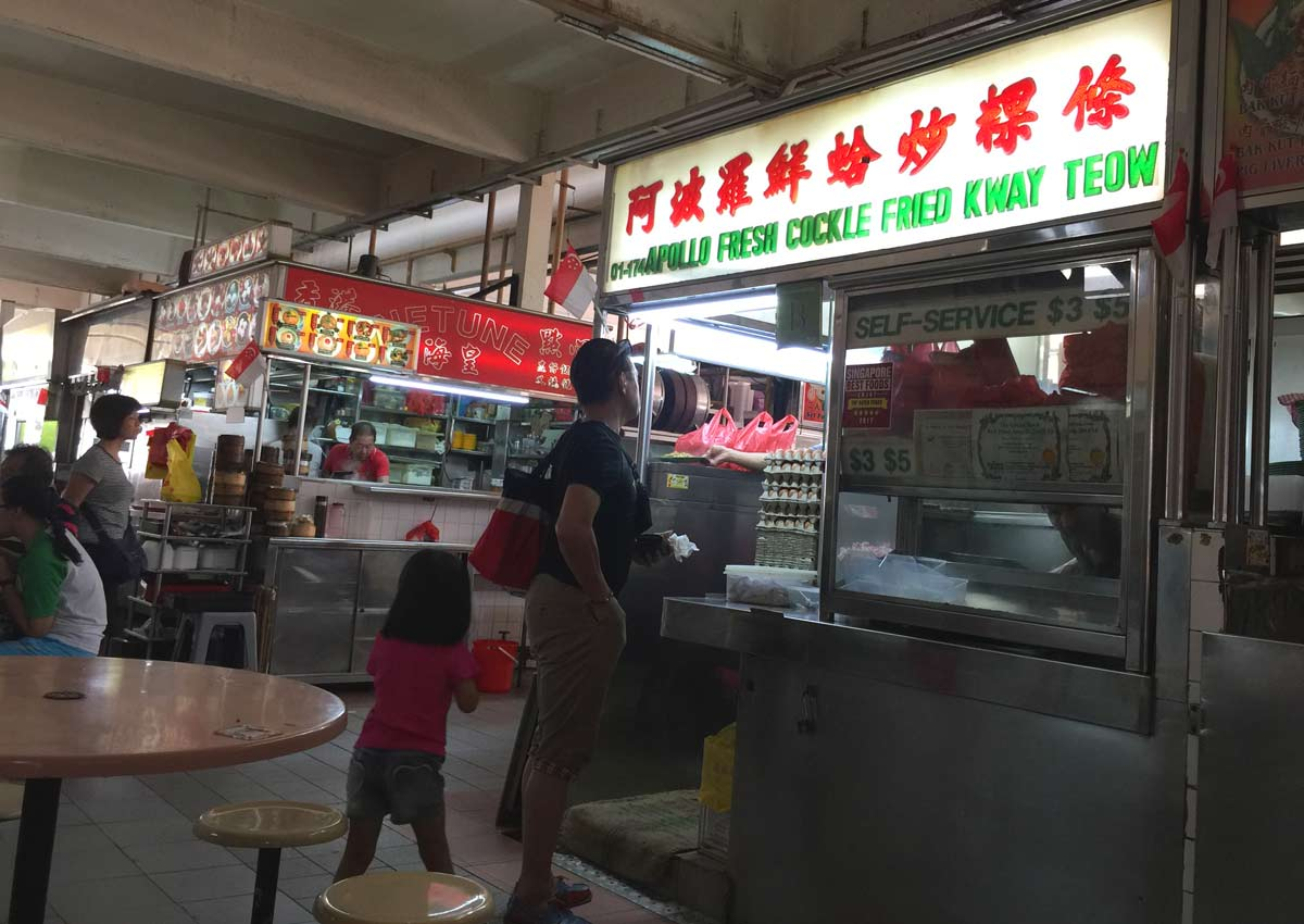 Best thing I ate this week: Apollo Char Kway Teow