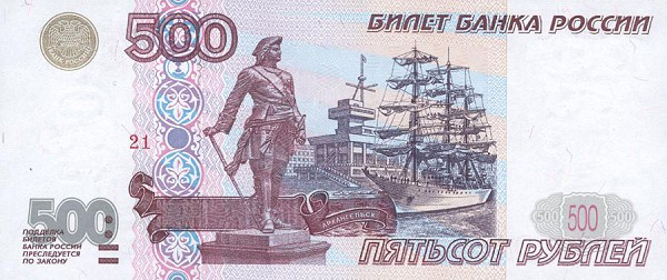 Russia may soon issue its own official blockchain-based currency, the CryptoRuble