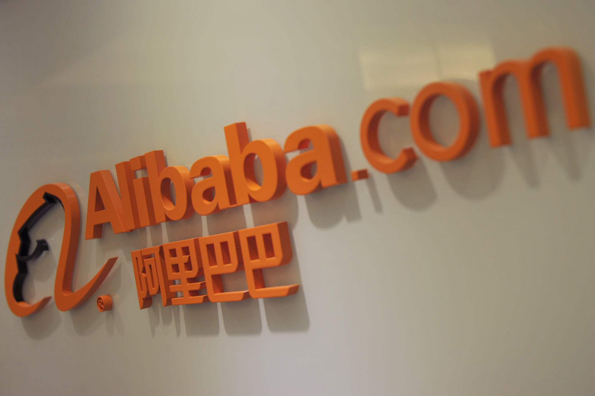 Open source database startup MariaDB confirms $27M investment led by Alibaba