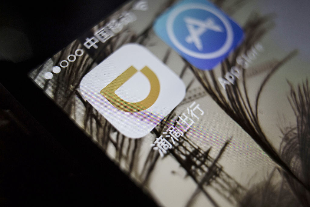 Didi Chuxing will build its own electric vehicle charging network
