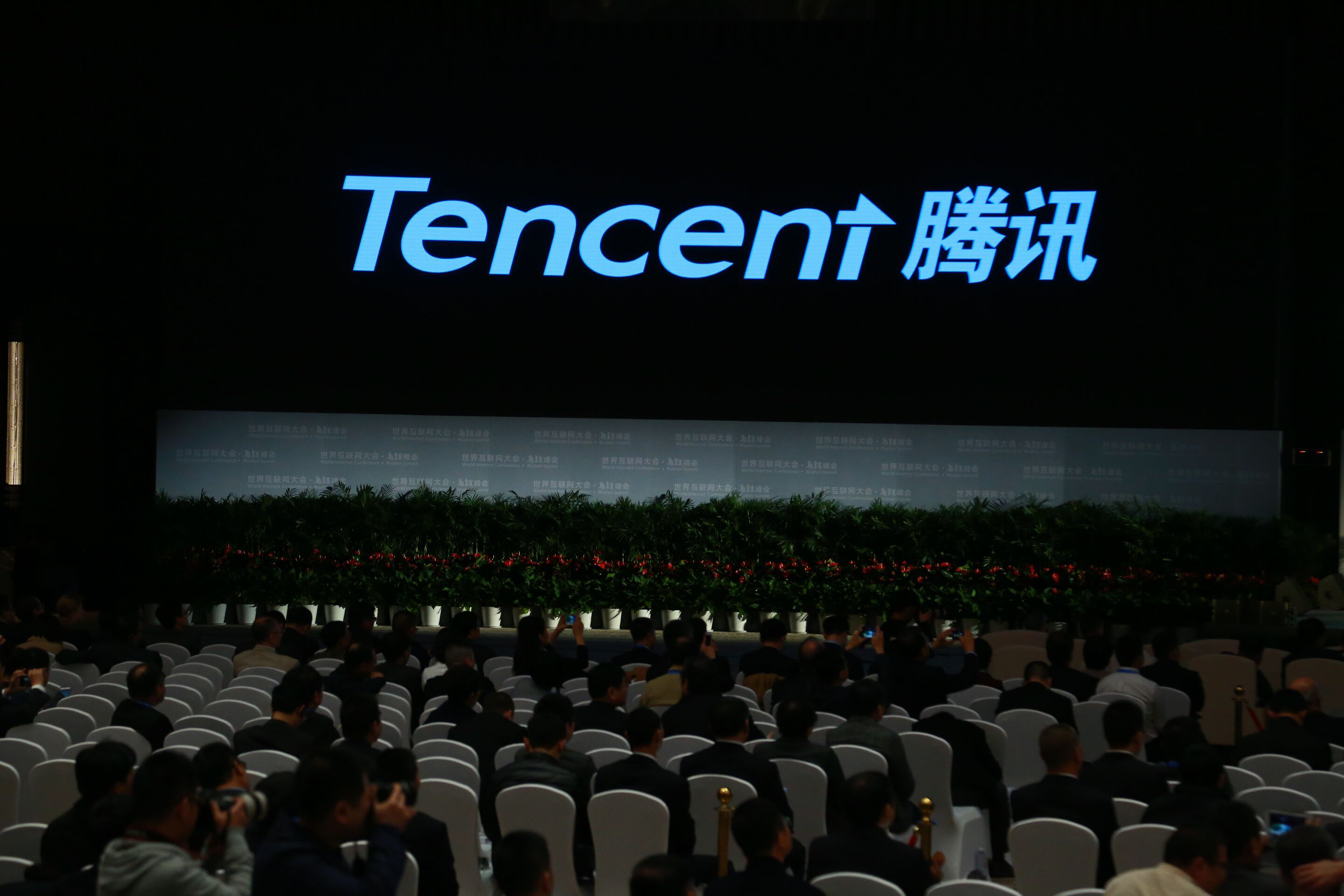 Tencent is reportedly testing its own autonomous driving system