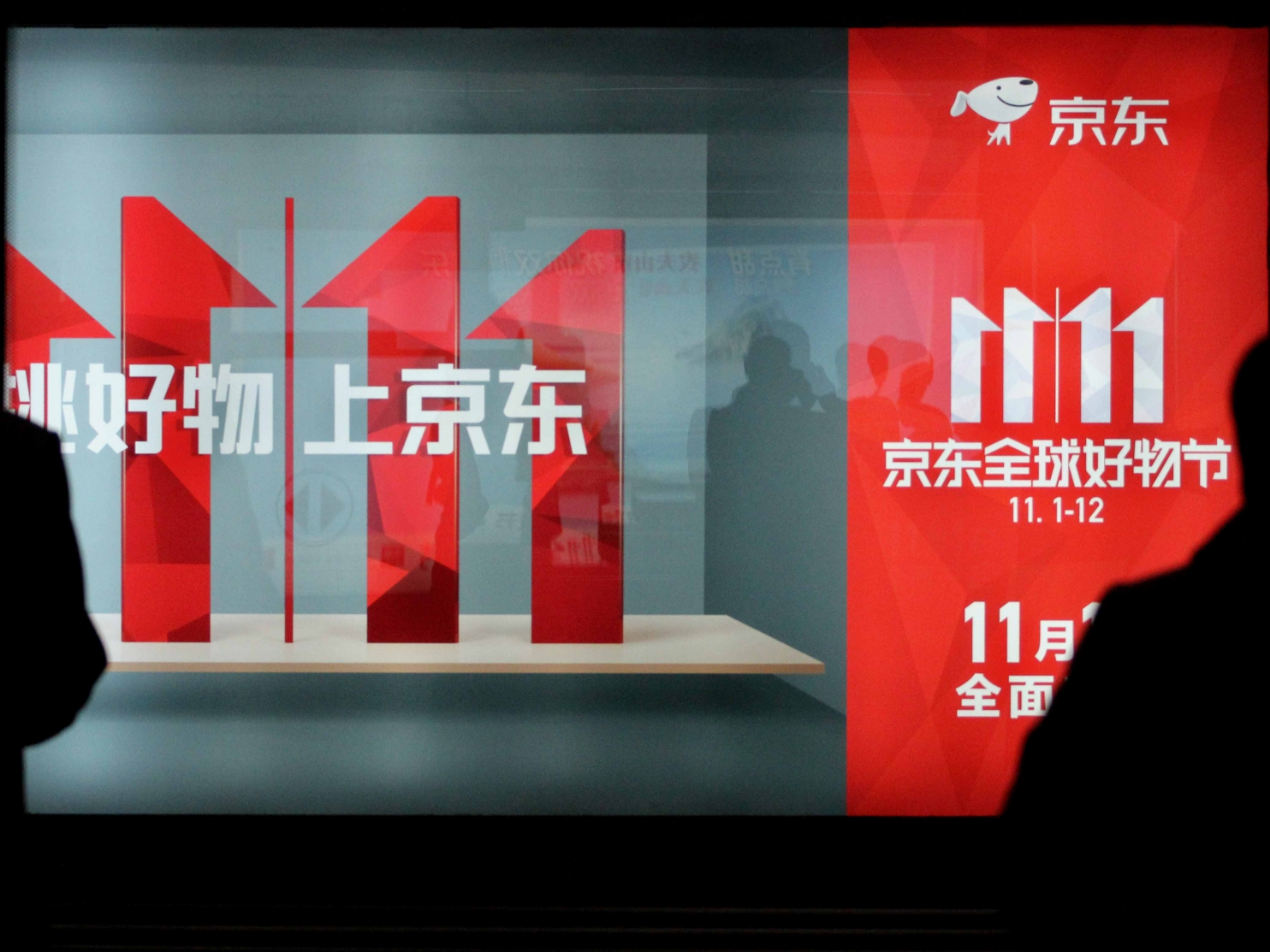 China's second largest e-commerce firm just showed Alibaba has serious competition