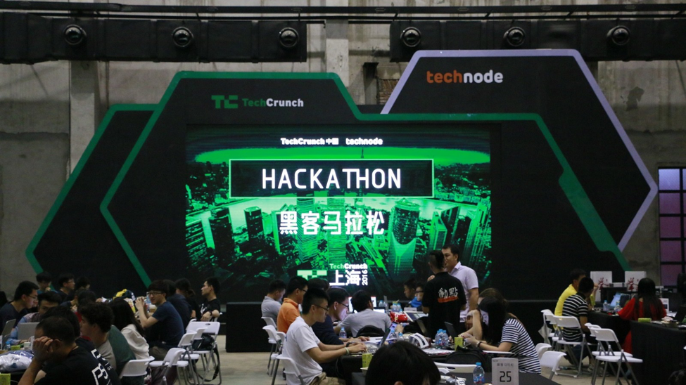 Last chance to get your tickets for TechCrunch China in Shanghai November 27-28