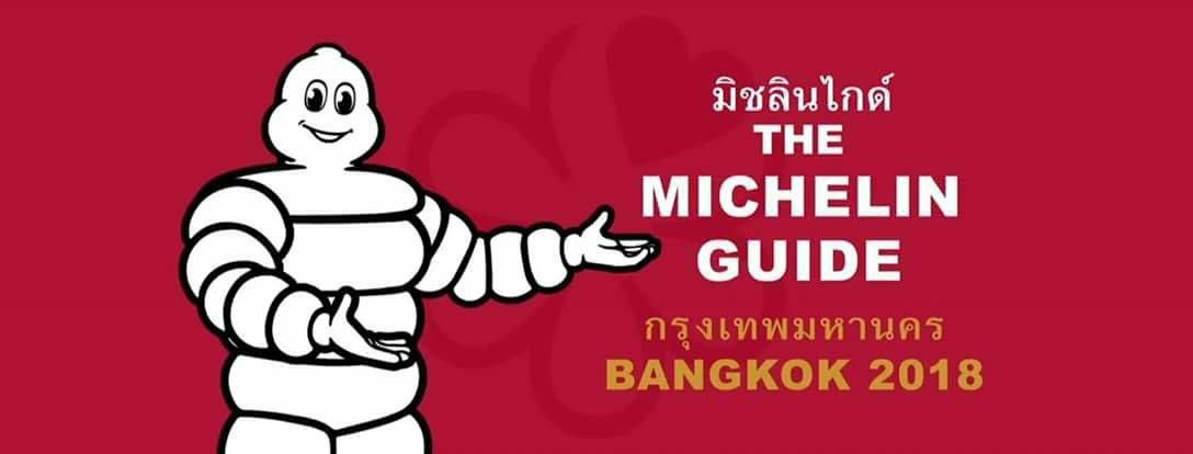 Here are the Michelin-starred eateries to check out the next time you're in Bangkok