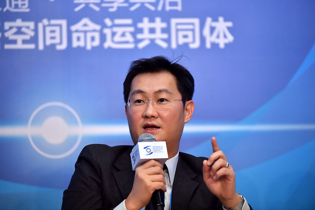 Tencent CEO joins Breakthrough Prize as founding sponsor
