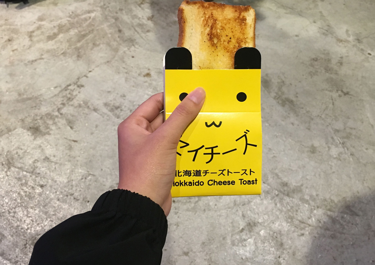 Does the Instagrammable cheese toast taste as good as it looks?