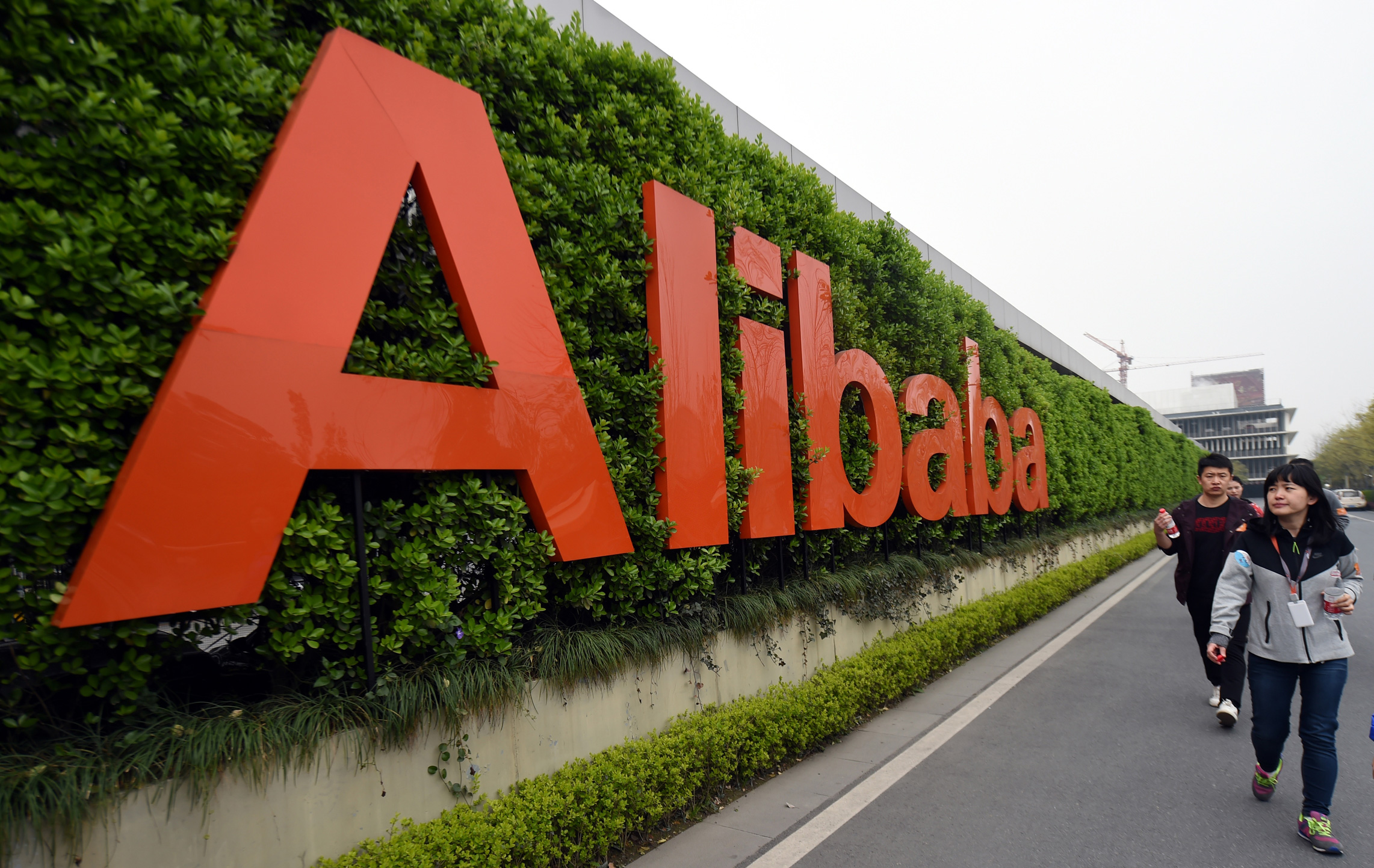 Alibaba will consider listing its affiliate companies in Hong Kong