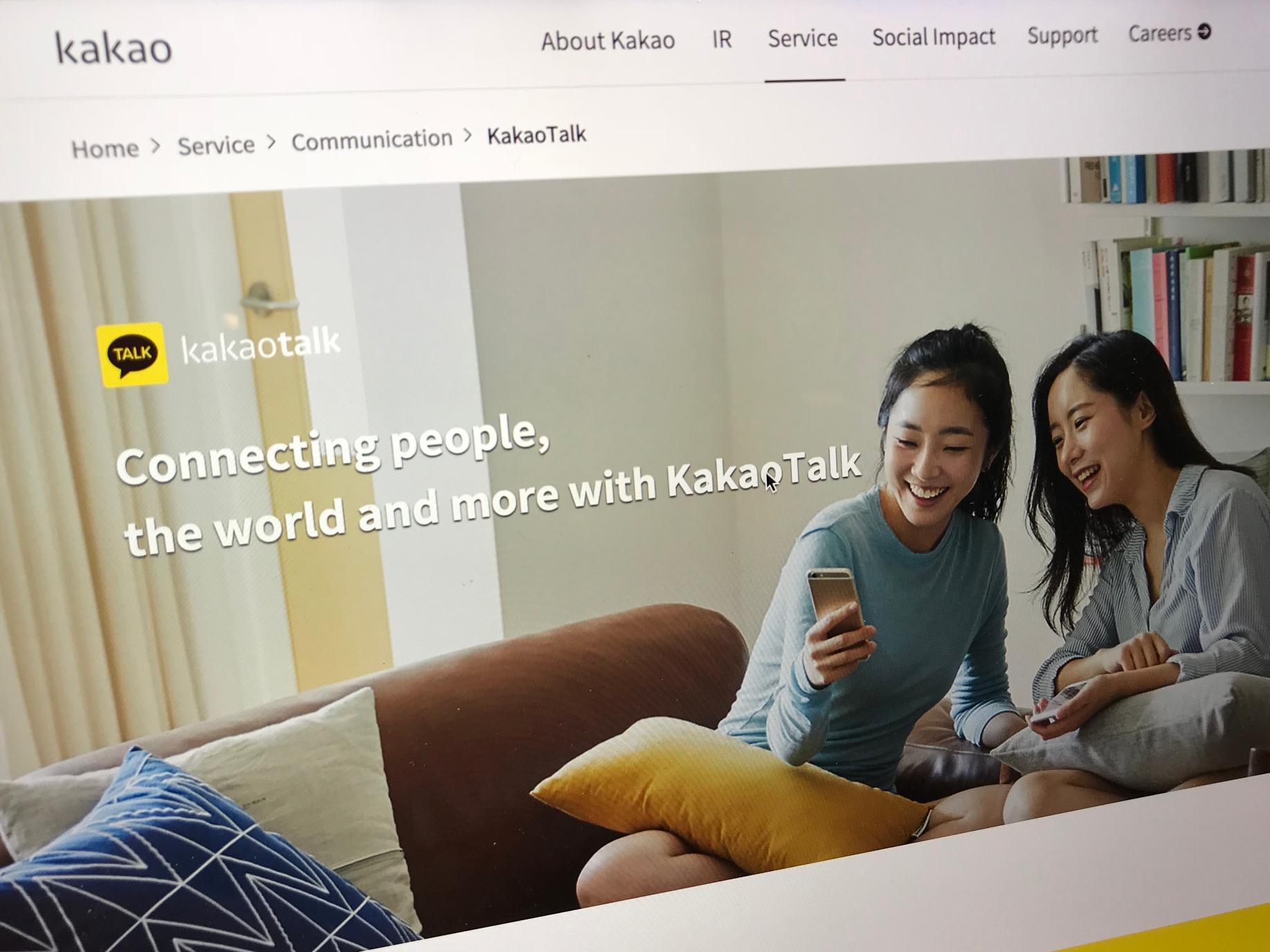 Korea's Kakao eyes overseas acquisitions following $1 billion raise