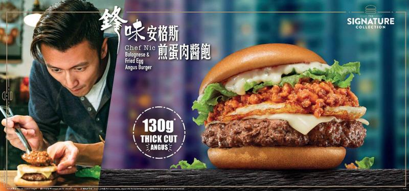 Hong Kong singer Nicholas Tse launches cha chaan teng-inspired signature menu for McDonald's