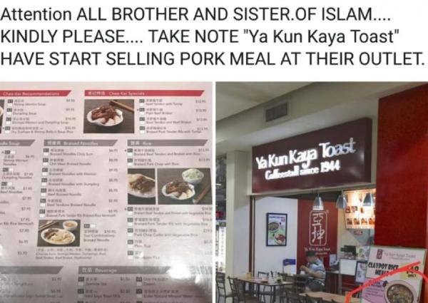 Ya Kun Kaya Toast debunks fake news saying pork dish is being sold at Singapore outlet