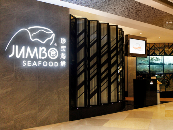Jumbo opens first Singapore Jumbo Seafood outlet in 10 years in Ion Orchard
